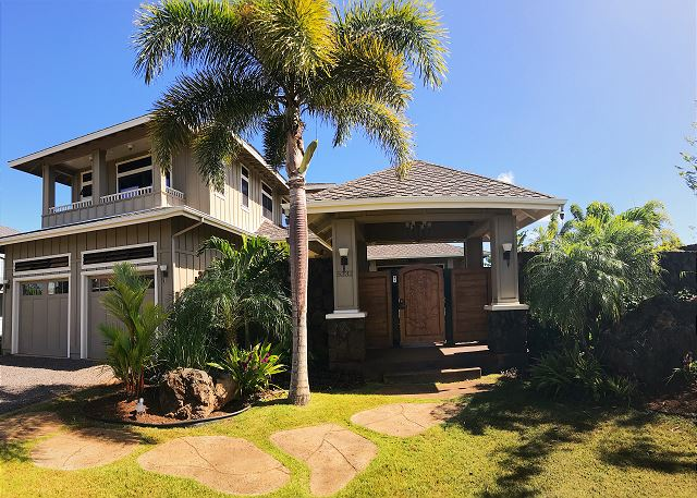 Poipu House at Makalea 230