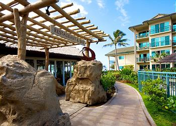 Waipouli Beach Resort H206 160